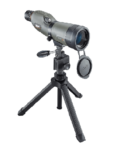 Bushnell Trophy Xtreme 16-48x 50mm